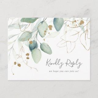 Airy Greenery and Gold Menu Choice RSVP Postcard