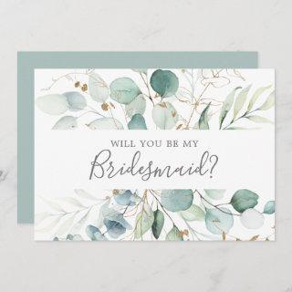 Airy Greenery & Gold Leaf Bridesmaid Proposal Card
