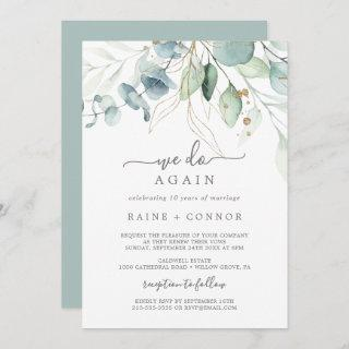 Airy Greenery & Gold Leaf We Do Again Vow Renewal