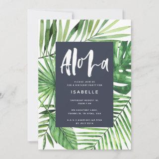 Aloha tropical palm leaf & script party invitation