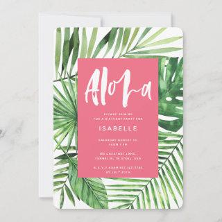 Aloha tropical palm leaf & script party Invitations