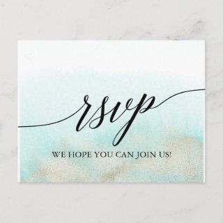 Aqua and Gold Watercolor Beach Song Request RSVP Invitations Postcard