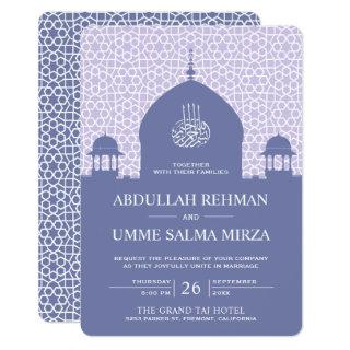Arabian Style Islamic Dome Pastel Muslim Wedding Invitation