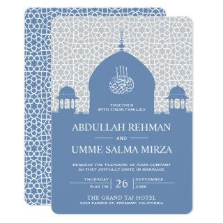 Arabian Style Islamic Dome Pastel Muslim Wedding Invitations