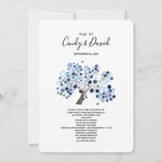 Aufruf Jewish Invitations - Romantic Forest