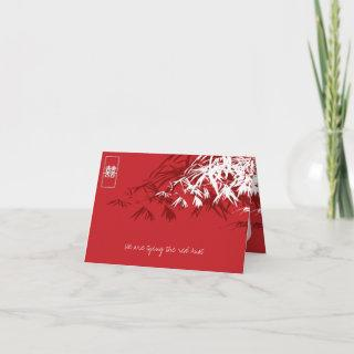 Bamboo Leaves Double Happiness Chinese Wedding Invitations