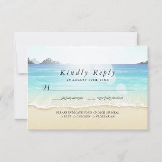 Beach Themed RSVP Reply