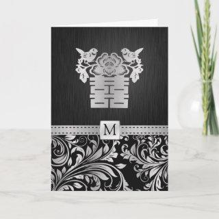 Black and Silver Damask Chinese Double Happiness Invitations