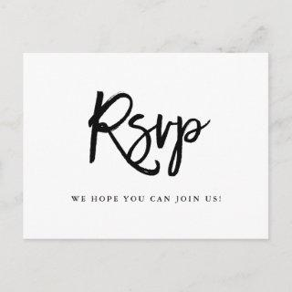 Black and White Typography | Meal Choice RSVP Invitation Postcard