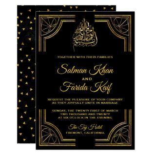 Black Gold Islamic Muslim Wedding Invitations