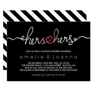 Black & Pink | Hers & Hers Couple's Shower Invitations