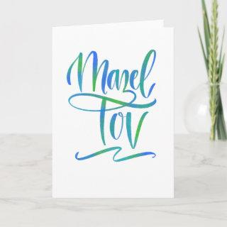 Blue and Green Ombre Mazel Tov Greeting Card