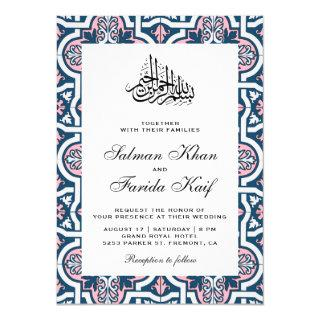 Blue and Pink Islamic Arabesque Muslim Wedding Invitations