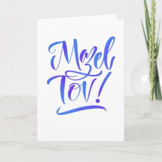 Blue and Purple Ombre Mazel Tov! Greeting Card