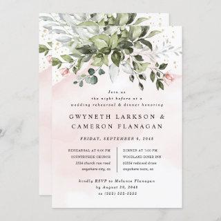 Blush Gold Greenery Dusty Blue Rehearsal Dinner Invitation