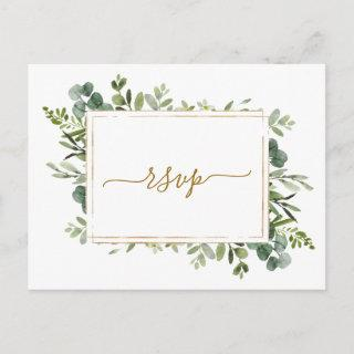 Botanical Gold Greenery Wedding RSVP Invitation Postcard