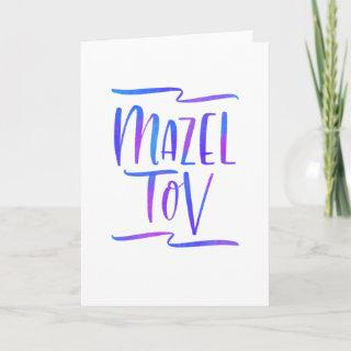 Bright Ombre Mazel Tov Greeting Card