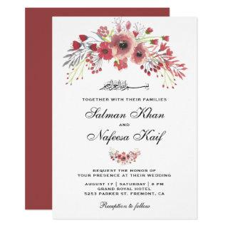 Brownish Pink Floral Islamic Muslim Wedding Invitation