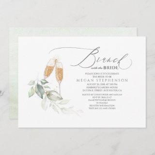 Brunch with the Bride Gold Greenery Bridal Shower Invitations