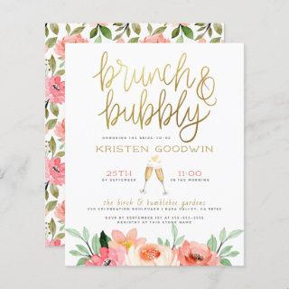 Budget Champagne Heart Gold Brunch & Bubbly Bridal