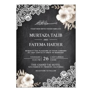 Chalkboard Lace Ivory Floral Islamic Wedding Invitation