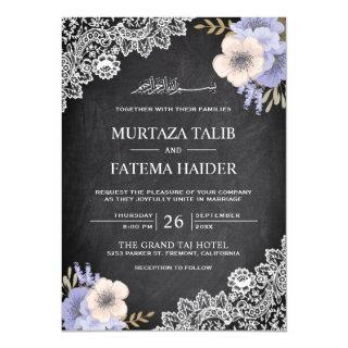 Chalkboard Lace Purple Floral Islamic Wedding Invitations
