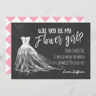 Chalkboard Will You Be My Flower Girl Invitations