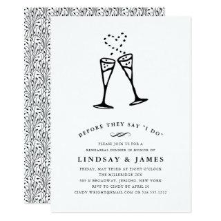Champagne Pop | Rehearsal Dinner Invitation