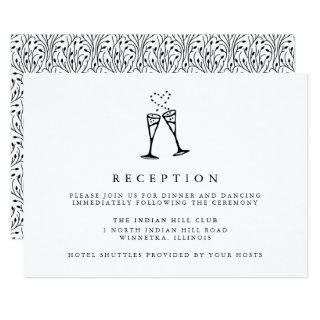 Champagne Pop | Wedding Reception Insert Invitations