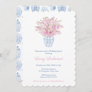 Cherry Blossom Pink Chinoiserie Bridal Shower Invitation