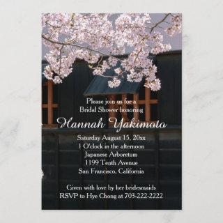 Cherry Blossoms Flowers Bridal Shower Invitation