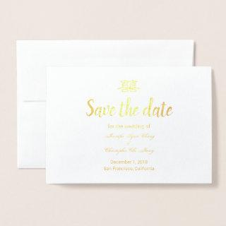 Chinese Wedding Double Happiness Save The Date Foil Card