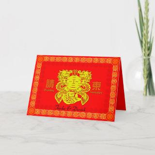 Chinese Wedding  card - double happiness