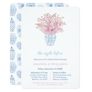 Chinoiserie Pink Wedding Rehearsal Welcome Dinner Invitation