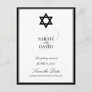 Classic Star of David Jewish Wedding Save the Date Announcement Postcard