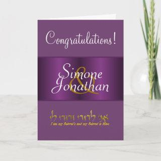 Congratulations on your wedding nuptials card