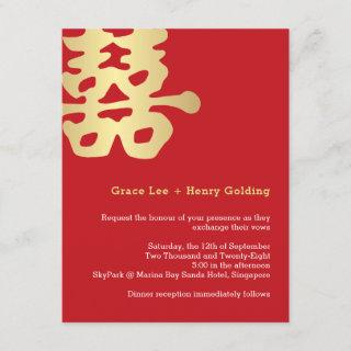 Contemporary Double Happiness Chinese Wedding Invitations