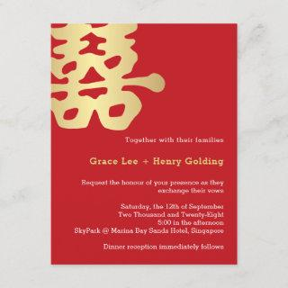 Contemporary Gold Double Happiness Chinese Wedding Invitations
