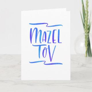 Cool Ombre Mazel Tov Greeting Card