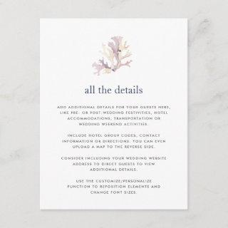 Coral Reef Wedding Guest Details Card