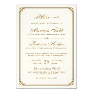 Cream and Gold Border Muslim Wedding Invitation