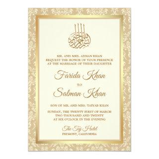 Cream and Gold Damask Islamic Muslim Wedding Invitation