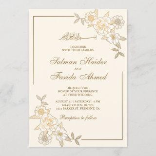 Cream and Gold Floral Leaves Branch Muslim Wedding Invitation