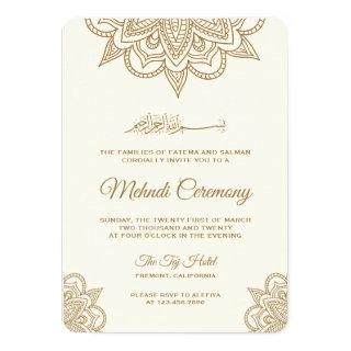 Cream and Gold Islamic Muslim Mehndi Ceremony Invitation