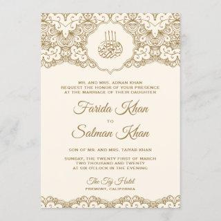 Cream and Gold Lace Islamic Muslim Wedding Invitation
