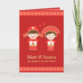 Cute Traditional Chinese Couple Red Wedding Invitations