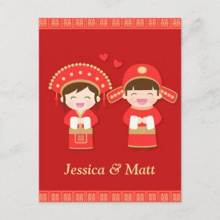 Cute Traditional Chinese Wedding Bride and Groom