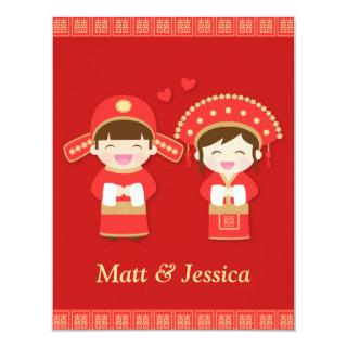 Cute Traditional Chinese Wedding Couple Invitations