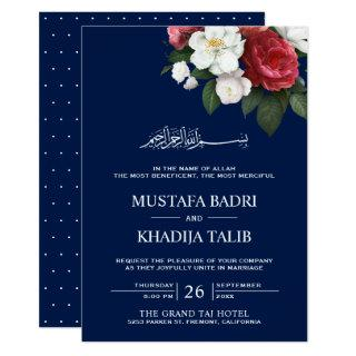 Dark Blue Floral Bouquet Islamic Muslim Wedding Invitation