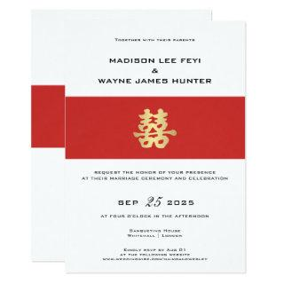 Double Happiness Belly Band | Chinese Wedding Invitation